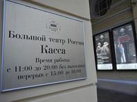 """Билеты на балет """"Нуреев"""" в Большом театре можно будет купить в марте"""
