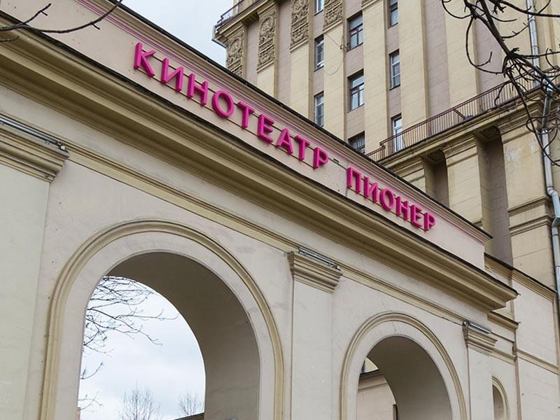 """Кинотеатр """"Пионер"""" показал """"Смерть Сталина"""", несмотря на запреты Минкульта"""