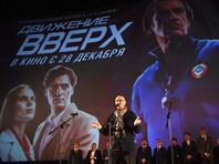 """Спортивная  драма """"Движение вверх"""" стала самым кассовым российским фильмом, впечатлив даже скептиков"""