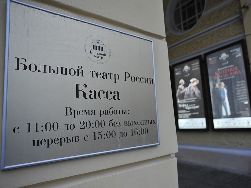 """Билеты на новые показы балета """"Нуреев"""" в Большом театре поступят в продажу весной"""
