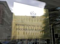 """""""КиноСоюз"""" обвинил Минкульт в использовании прокатных удостоверений """"в качестве инструмента цензуры"""""""