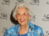 В возрасте 105 лет умерла самая пожилая актриса Голливуда Конни Сойер