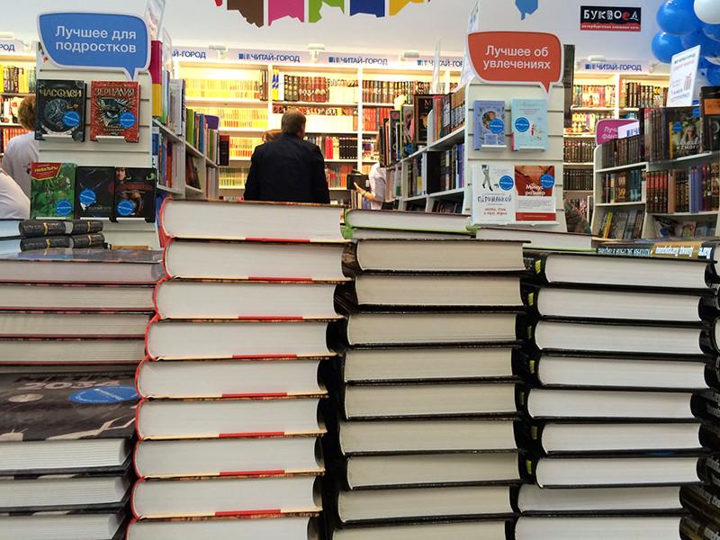 Россияне в новогодние праздники потратили на покупку книг в три раза больше, чем на кино