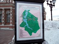 Минкульт отчитался о завершении работы над реестром памятников