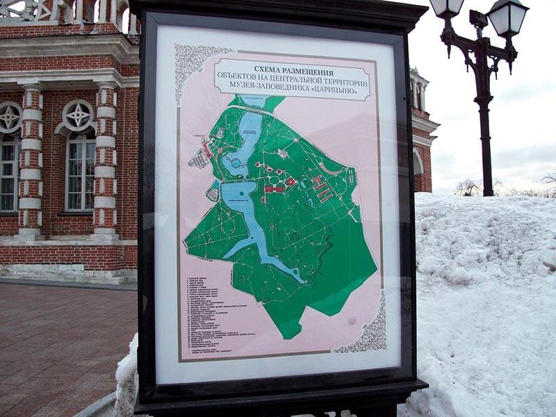 По словам Мединского, созданный реестр сопрягается с поисковыми системами. Памятники нанесены на географические и описательные карты, большинство памятников сфотографированы. Как напомнил министр, шесть лет назад реестр включал в себя лишь около 300 памятников