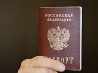 В российские кинотеатры и театры станут пропускать зрителей по паспорту