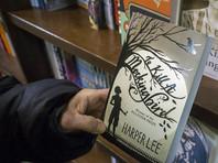 """Наследники Харпер Ли подали в суд на авторов бродвейской адаптации романа """"Убить пересмешника"""" за """"неправильный"""" сценарий"""