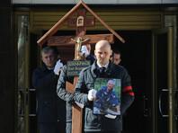 Олега Анофриева похоронили на Аксиньинском кладбище