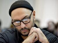 Организаторы Каннского фестиваля хотят добиться, чтобы Серебренников представил свой фильм лично