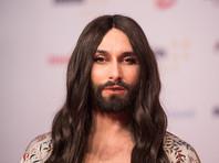 """Победитель """"Евровидения-2014"""" Кончита Вурст объявила о том, что заражена ВИЧ"""