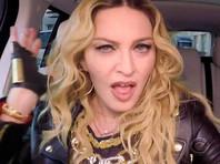 59-летняя певица Мадонна проиграла суд с аукционным домом Gotta Have Rock and Roll