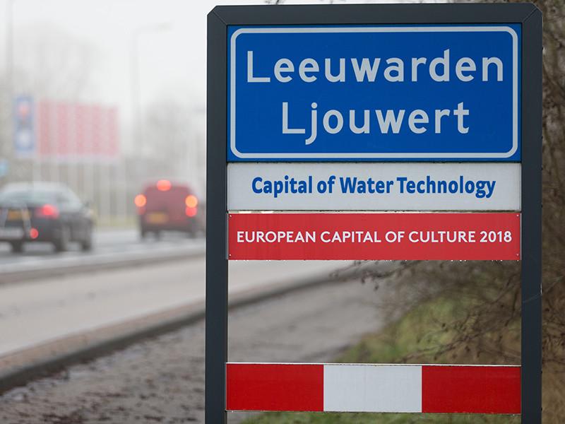 Родина легендарной шпионки, танцовщицы и куртизанки Мата Хари голландский город Леуварден