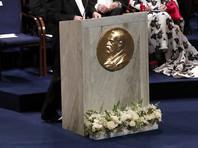 Нобелевский комитет объявил, что не будет в 2018 году вручать премию по литературе