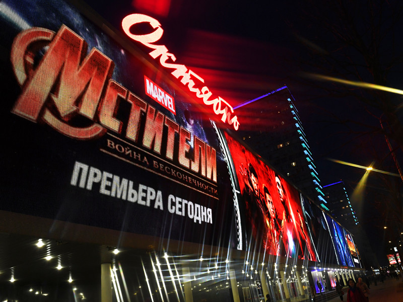 """""""Мстители"""" стали первым фильмом, собравшим в российском прокате больше 1 млрд рублей за первые выходные"""
