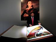 """В Нью-Йорке на аукционе редкий альбом """"Птицы Америки"""", входящий в десятку самых дорогих книг мира, не дотянул до рекорда - всего 9,7 млн долларов"""