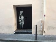 В Париже за несколько дней обнаружили семь новых работ Бэнкси (ФОТО)