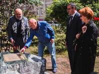 В Москве заложили камень на месте будущего памятника поэту Самуилу Маршаку, который установят к осени 2019 года