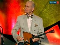 На 100-м году жизни скончался легендарный музыкант-балалаечник Михаил Рожков
