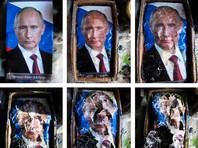 Суд Петербурга постановил уничтожить картину про разложение Путина и выписал за нее штраф в 160 тысяч (последнее ФОТО)
