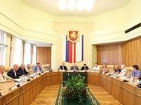 Общественная палата Крыма на полном серьезе создала список противников присоединения полуострова к России и вывесила его на своем официальном сайте