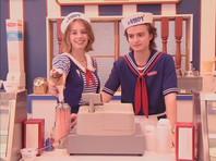 """Netflix опубликовал тизер третьего сезона """"Очень странных дел"""" с дебютом в этом шоу 20-летней дочери Умы Турман (ВИДЕО)"""