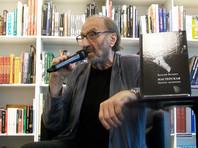 В Екатеринбурге в возрасте 90 лет умер художник Виталий Волович