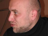 """Захар Прилепин включен в """"черный список"""" лиц, угрожающих Украине. Всего в СПИСКЕ 138 человек"""