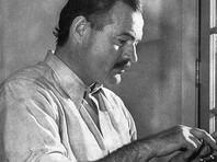 В США публикуется неизданный рассказ Эрнеста Хемингуэя: почти автобиографический - о временах Второй мировой войны в парижском отеле Ritz