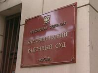 Хамовнический суд Москвы в понедельник, 7 августа, принял встречный иск юмориста Евгения Петросяна к Елене Степаненко