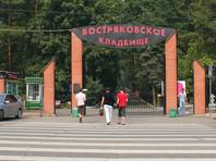 """Кобзона похоронят на Востряковском кладбище в родственной могиле рядом с матерью, на участке, который он сам купил, уже зная о диагнозе """"рак"""""""
