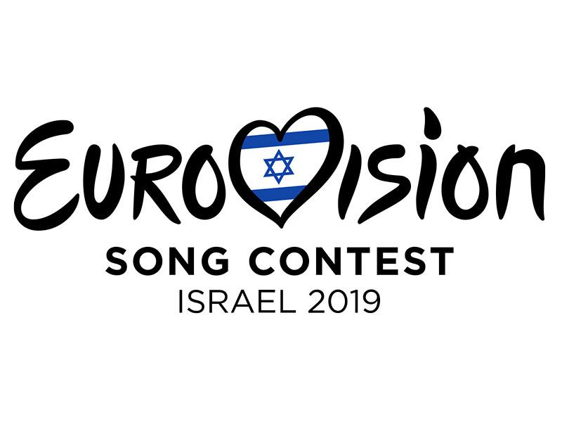 """Организаторы """"Евровидения"""" назвали даты и место проведения конкурса в Израиле, проигнорировав призывы к бойкоту"""