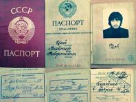 """Сооснователя группы """"Кино"""" возмутила продажа паспорта Виктора Цоя на аукционе за 9 млн рублей: """"ублюдочный, аморальный поступок"""""""