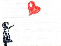 Изображение девочки, тянущейся за улетающим воздушным шариком в форме сердца, было создано в 2002 году в память о погибших в Сирии детях и в поддержку маленьких беженцев