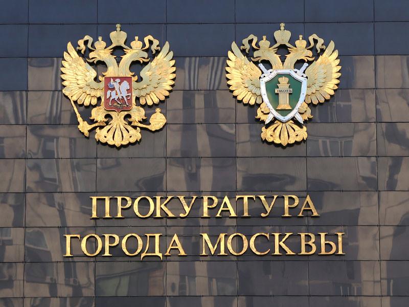 Московская прокуратура проверит на экстремизм тексты рэперов Гнойного и Хана Замая