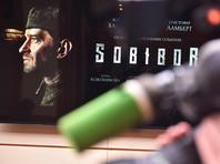 """Военная драма Хабенского """"Собибор"""" не попала в шорт-лист премии """"Оскар"""""""