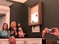 В немецком музее выставили изрезанную картину Бэнкси, на всякий случай выключив шредер