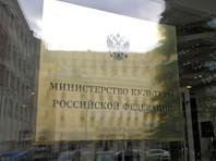 """Минкульт обвинил в провале мультфильма """"Гурвинек"""" его продюсеров"""