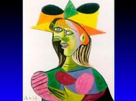 В Нидерландах нашли украденную картину Пабло Пикассо