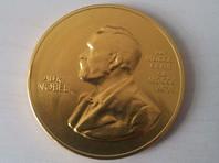 Лауреатов Нобелевской премии по литературе за 2018 и 2019 годы объявят в октябре