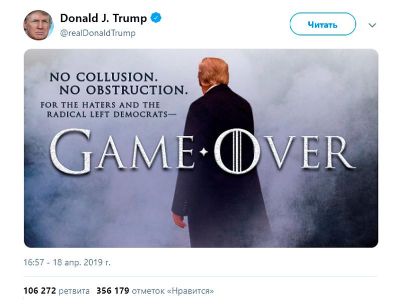 """HBO снова выразила неудовольствие тем, как Трамп использует фразы и образы из """"Игры престолов"""""""