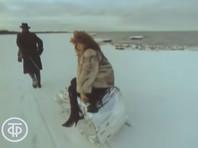 """Стоп-кадр из клипа """"Айсберг"""" 1984 г."""