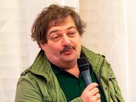 Писатель Дмитрий Быков госпитализирован в Уфе