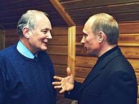 Андрей Сахаров и Владимир Путин, март 2002 года