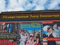 Департамент культуры Москвы не стал в этом году публиковать сведения о доходах режиссера Никиты Михалкова, который является художественным руководителем Государственного театра киноактера