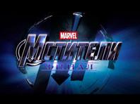 """""""Мстители: Финал"""" с добавленными сценами сделают вторую попытку стать самым кассовым фильмом в истории"""