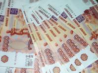 Мошенник вернул семье Алибасова часть 800-тысячного вознаграждения за фальшивого кота Чучу