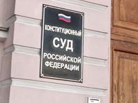 """Кинотеатр """"Пионер"""" обжаловал в Конституционном суде запрет на прокат фильма """"Смерть Сталина"""""""