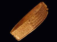 Браслет пластинчатый со спиральным орнаментом