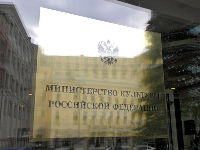 """В Минкультуры объяснили выделение дополнительно 200 млн рублей на фильм """"Нюрнберг"""", съемку которого одобрил Путин"""