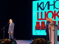 """На открывшемся в Анапе кинофестивале """"Киношок"""" в первый же день вручили первый приз"""